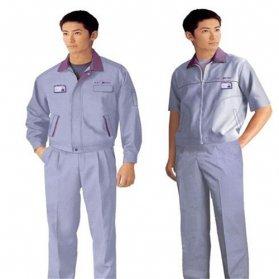Đồng phục bảo hộ  lao động 19