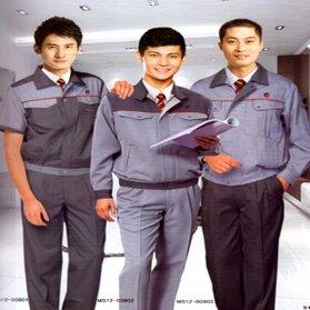 Đồng phục bảo hộ lao động 4